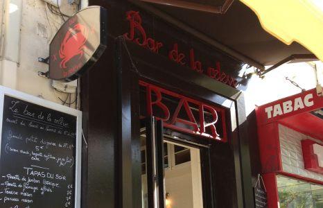 Le Bar de la Relève